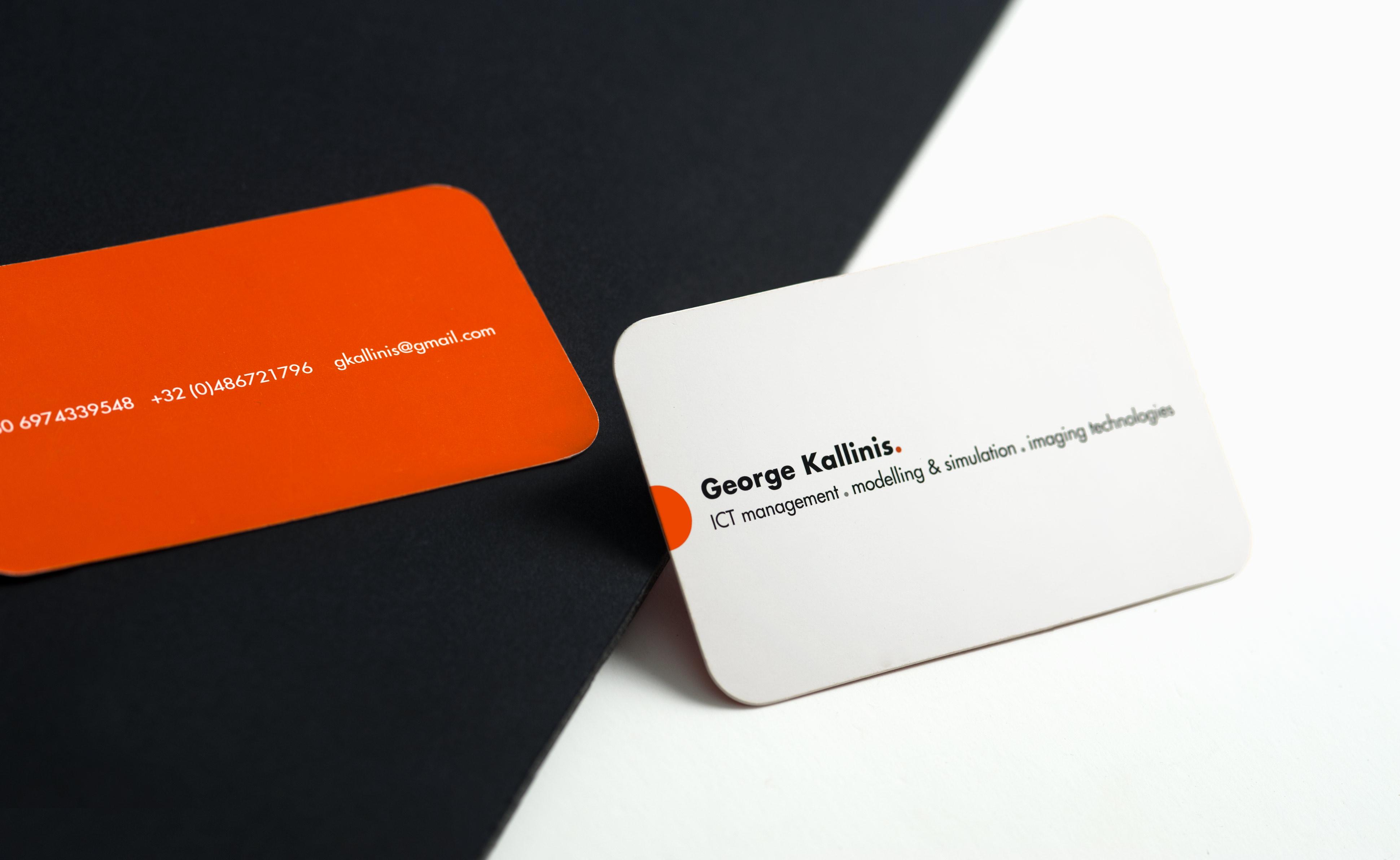 Επαγγελματική κάρτα • adeadpixel