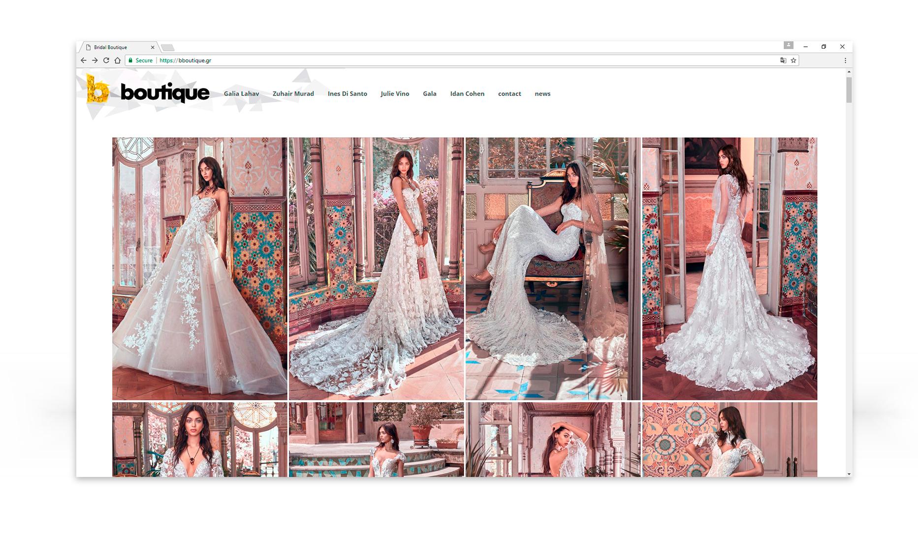 Σχεδιασμός ιστοσελίδας boutique • adeadpixel