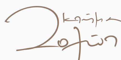 Λογότυπο • adeadpixel