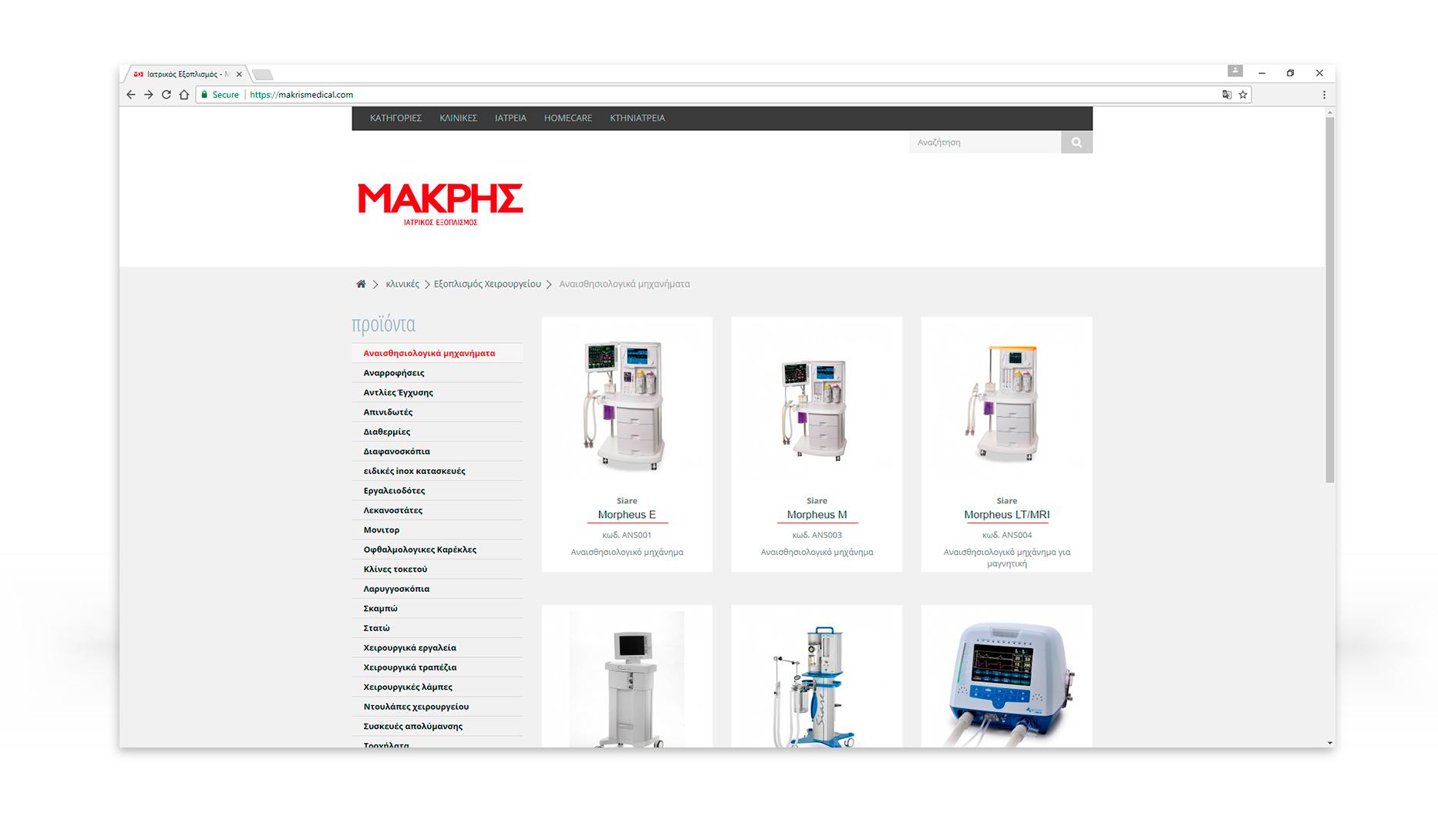 Σχεδιασμός & ανάπτυξη ιστοσελίδας makrismedical • adeadpixel