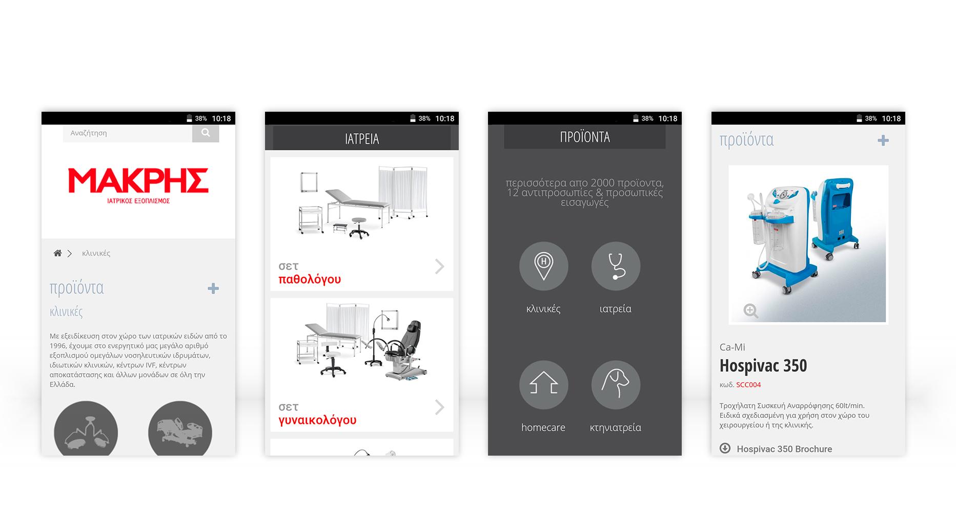 web design makrismedical • adeadpixel