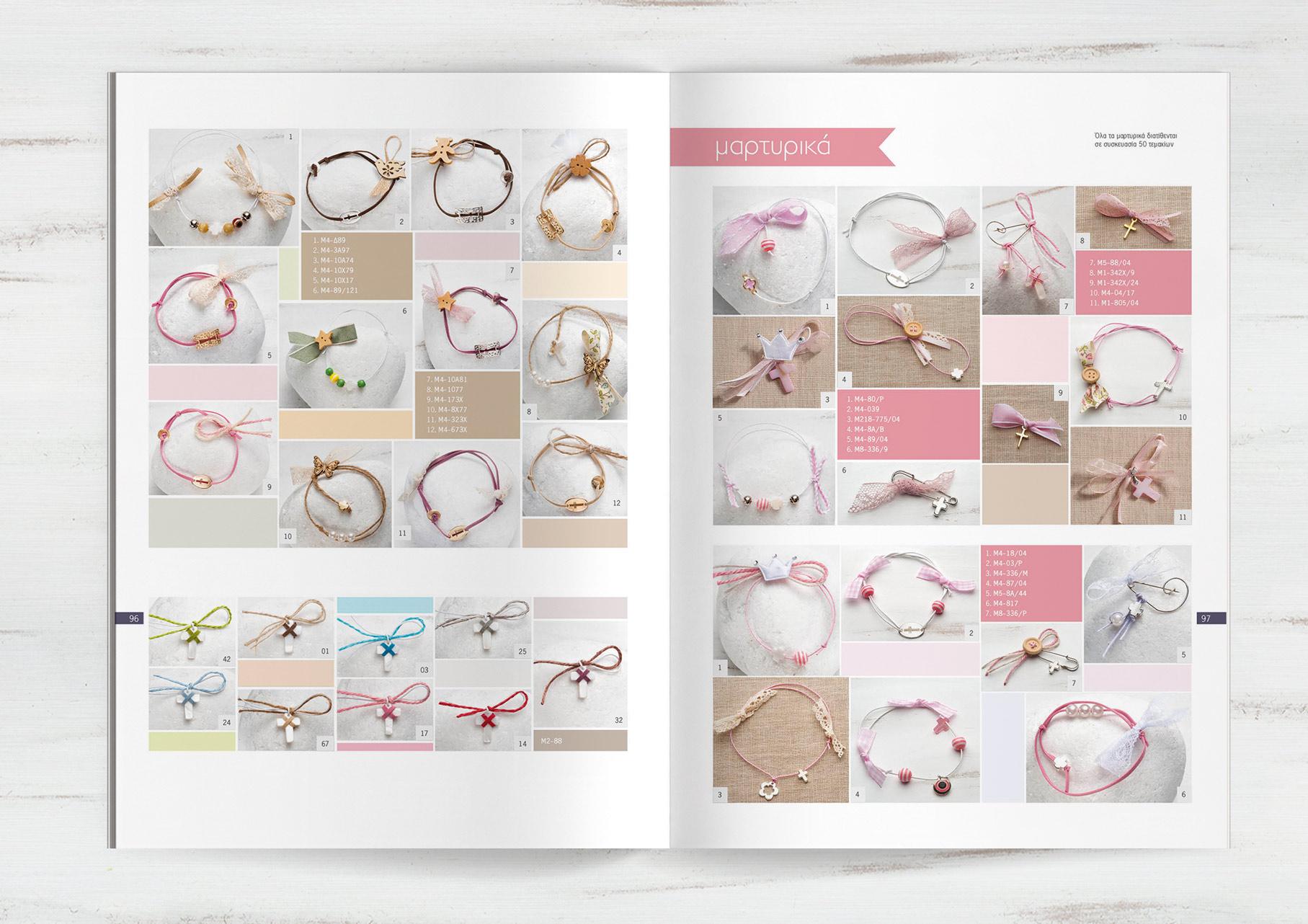 Φωτογράφιση & σχεδιασμός καταλόγου ΠΑΡΙΣΗΣ • adeadpixel