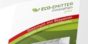 Σχεδιασμός Διαφημιστικών εντύπων Eco Emitter • adeadpixel