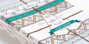 Σχεδιασμός Καταλόγου & Φωτογράφιση Προϊόντων • adeadpixel