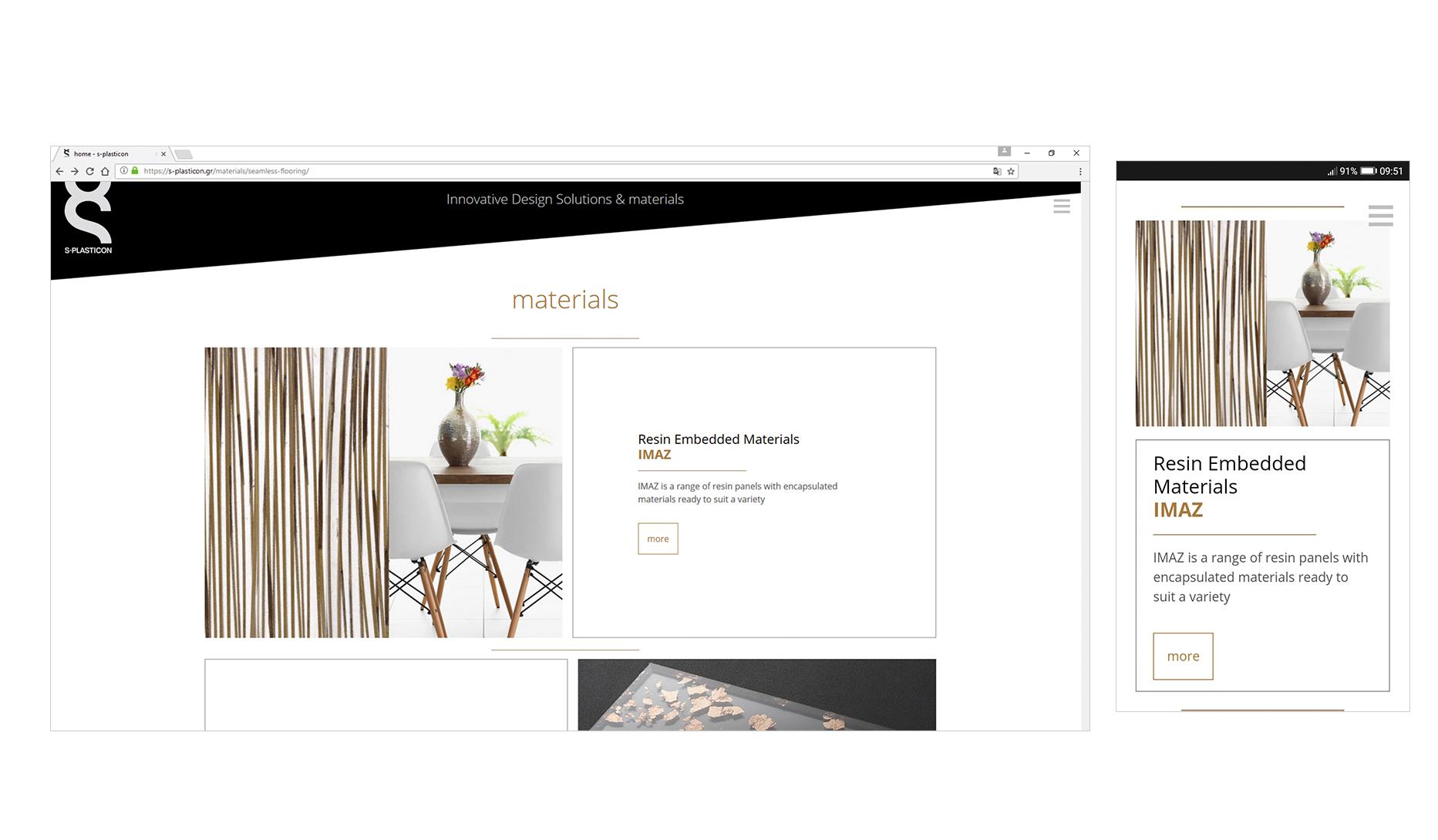 Σχεδιασμός & ανάπτυξη ιστοσελίδας s-plasticon • adeadpixel